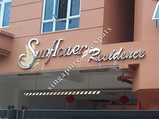 SUNFLOWER RESIDENCE