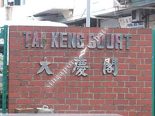 TAI KENG COURT