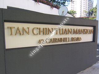 TAN CHIN TUAN MANSION