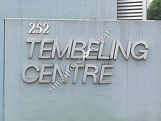 TEMBELING CENTRE