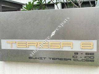 TERESA 8