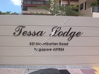 TESSA LODGE