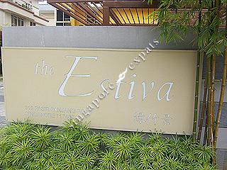 THE ESTIVA