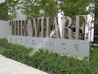THE WHARF RESIDENCES