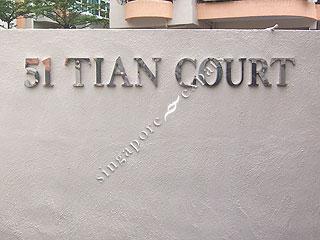TIAN COURT