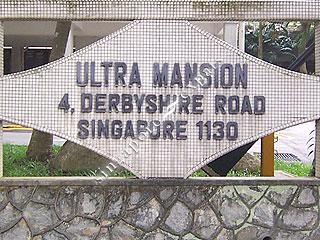 ULTRA MANSION