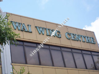 WAI WING CENTRE