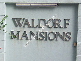 WALDORF MANSIONS