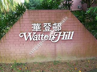 WATTEN HILL CONDO