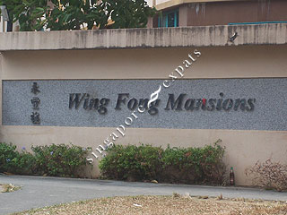 WING FONG MANSIONS