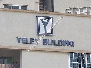 YELEY BUILDING