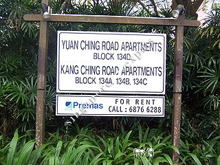 YUAN CHING ROAD APARTMENTS
